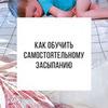 разместить рекламу в блоге Мария Алешкина