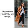 реклама на блоге Алекса Стилист