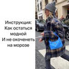 реклама у блогера Алекса Стилист