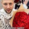 реклама в блоге Семен Кривцов