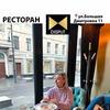 новое фото Светлана Патахонова