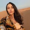 реклама в блоге екатерина Иванова-Ковалевская