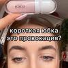 реклама у блогера radistkaaa_ket