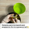 реклама у блогера babulina_sladost