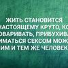 реклама на блоге Евгения Лисенкова