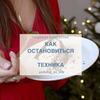 разместить рекламу в блоге Эллина Цветкович