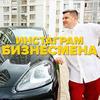 реклама в блоге Юрий Терехов