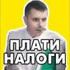реклама у блогера Юрий Терехов