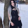 разместить рекламу в блоге Екатерина Данина (Гунченко)