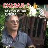 заказать рекламу у блогера Ольга Киприяновна