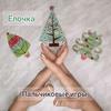 реклама у блогера Дарья mama_2_joy