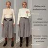 реклама на блоге Ольга Светлоградская