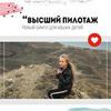 реклама в блоге Валерия Солтан