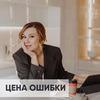 реклама на блоге Ольга Земляная