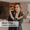 реклама в блоге Ольга Земляная