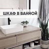фото на странице Ольга Земляная