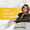 фотография Ольга Земляная