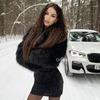 новое фото Анюта Парамонова