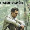 реклама у блогера kseniya_diary