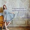 разместить рекламу в блоге Ольга fitness_olyarozet