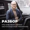 лучшие фото Ярослав Самойлов