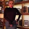 реклама на блоге Мария Капшукова