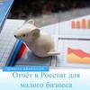 реклама у блогера Мария Адамович