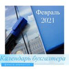 фото на странице Мария Адамович