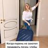 реклама на блоге Кира-Евгения Панкова