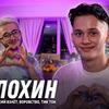 фото Эльдар Джарахов