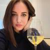 реклама в блоге Виктория Савина