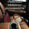 разместить рекламу в блоге Виктория Савина