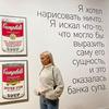 новое фото Татьяна Охулкова