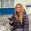 заказать рекламу у блогера Дмитрий dimasya89