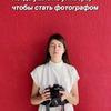 реклама на блоге Александра Панкратова
