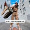 реклама у блогера Александра Панкратова