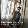 реклама у блогера Лев Вожеватов
