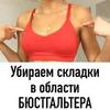 реклама в блоге Фитнес Фо Вумен