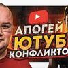 реклама на блоге Илья Карпенко