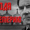 реклама в блоге Илья Карпенко