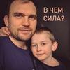 реклама у блогера Станислав Залесский