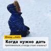 реклама на блоге Надежда Мухмутова