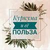 реклама у блогера Юлианна СакураШоп Став