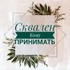 разместить рекламу в блоге Юлианна СакураШоп Став