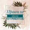 лучшие фото Юлианна СакураШоп Став