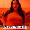 разместить рекламу в блоге Катя Новикова