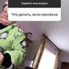 реклама у блогера Александр Скотч