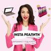 фото на странице Марианна Пастухова