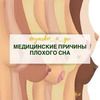 разместить рекламу в блоге Ярослава Илюшина