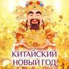 реклама у блогера Наталья Весна